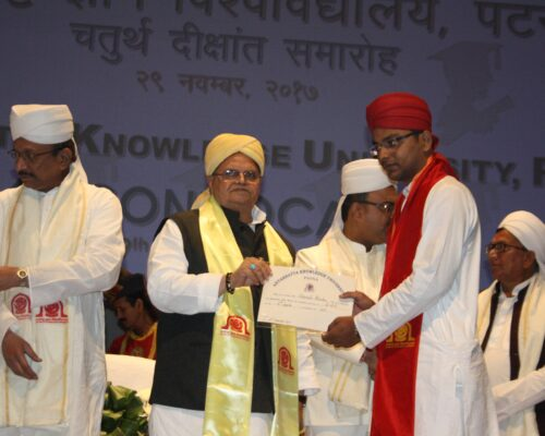 Divyanshu Kumar AKU BBA Topper 2017