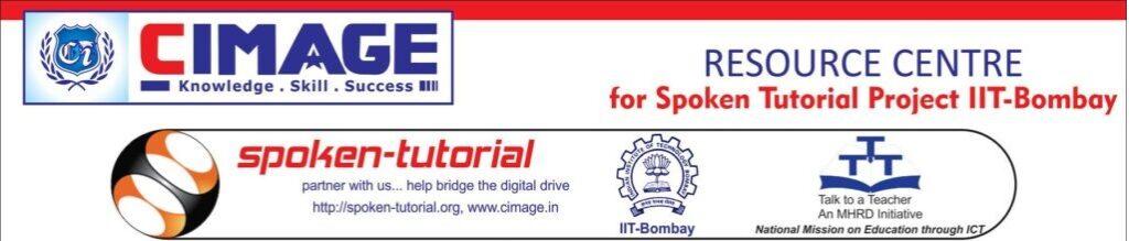 सुचना-तकनीक की आधुनिक पढाई के लिए सिमेज कॉलेज बना IIT-Mumbai का रिसोर्स सेंटर
